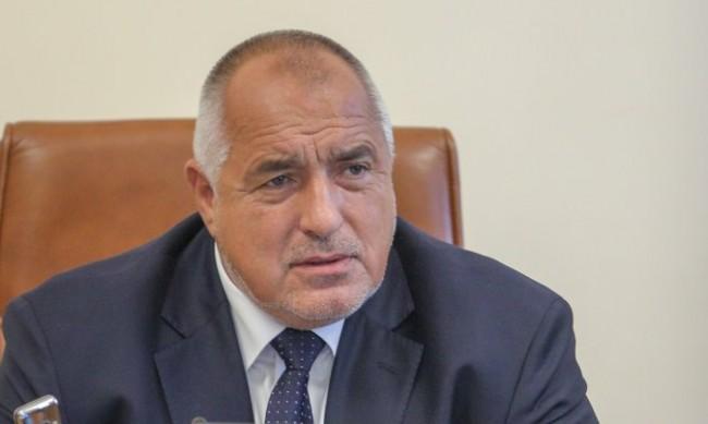 Борисов пита Радев: На кого парите да спрем, за да не харчим?!