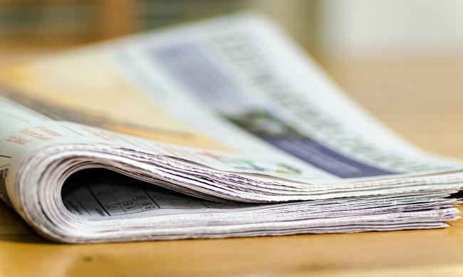 """""""Юнайтед Медия"""" придобива в. """"Телеграф"""" и """"Монитор"""" с разрешение на КЗК"""