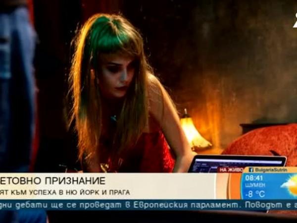 Българската актриса Евелин Костова грабна два важни приза от кинофестивалите