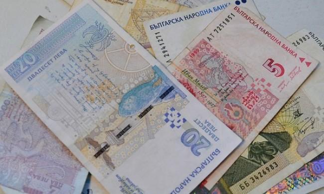 Прогнозата на БНБ: Спад на икономиката с 4,4% за 2020 г.