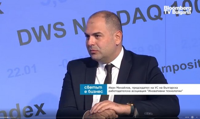 БРАИТ: Следващите 5 до 7 години са изключително важни за България