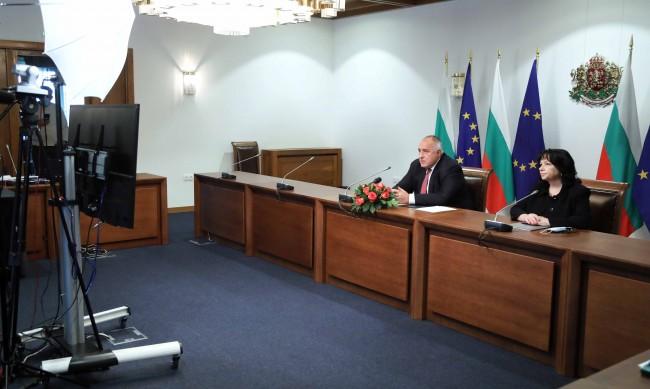 България вече е 34-та страна член на Агенцията за ядрена енергия