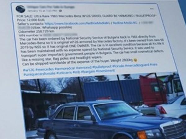 Автокъща предлага кола на Тодор Живков за 12 хил. евро
