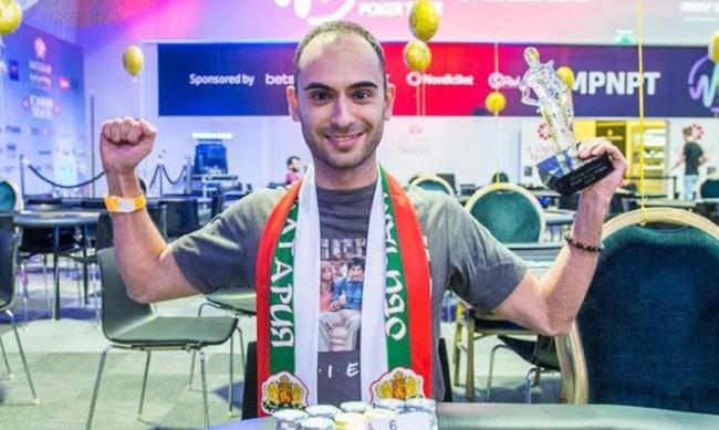 Българските следи в покер индустрията