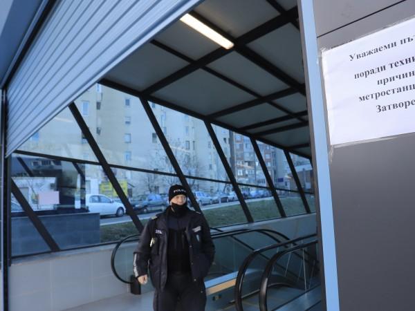 Започна демонтажът на релсите на 30-метровия участък преди станцията на