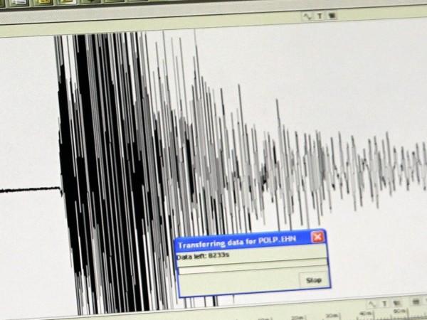 Земетресение с магнитуд 4,5 разлюля окръг Измир в Западна Турция,