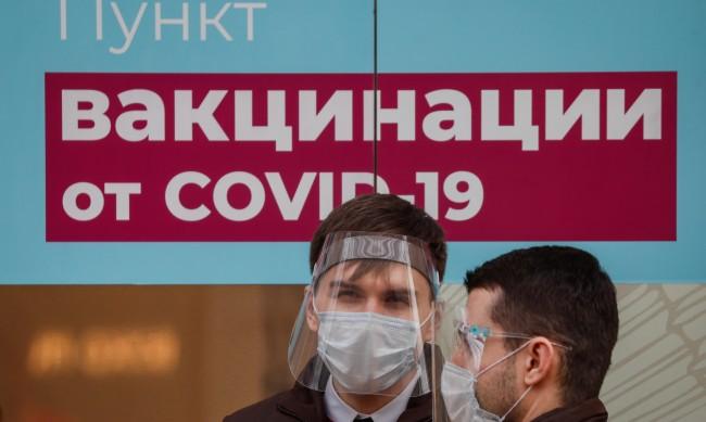 Москва отпуска леко антиепидемичните ограничения