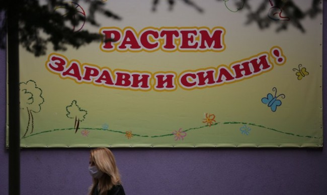 Нов критерий при кандидатстване за детска градина в София