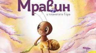 Любовта и еднополовите двойки - в книжка за деца от 3 до 6 години