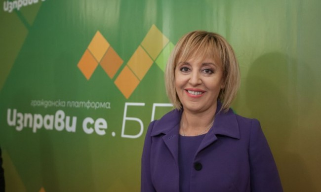 """Мая Манолова иска избирателен район """"Чужбина"""""""