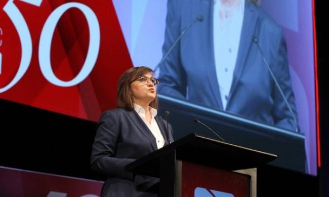 Още 14 партии и сдружения подкрепиха БСП за честни избори