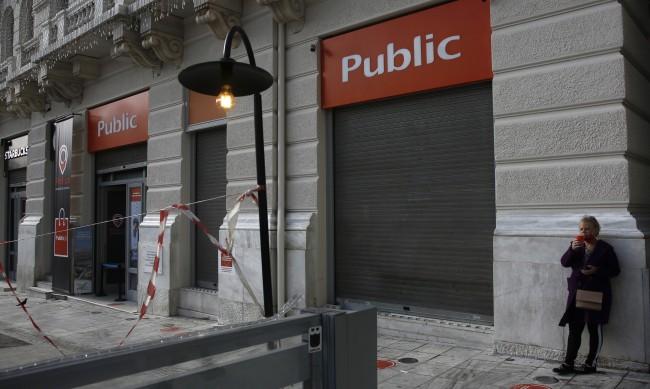 Облекчават част от мерките срещу COVID в Гърция