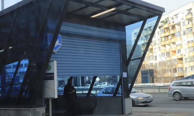 Ограбиха двама ученици в София за два дни