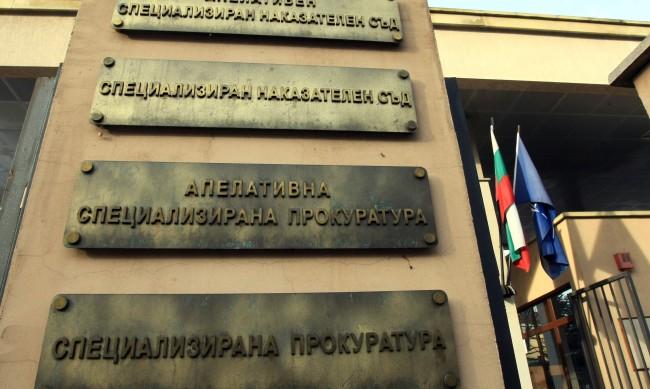 Обвиниха действащ прокурор за престъпление по служба