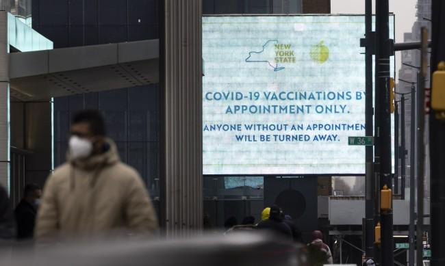 САЩ поръчват още 200 млн. дози ваксини срещу COVID-19