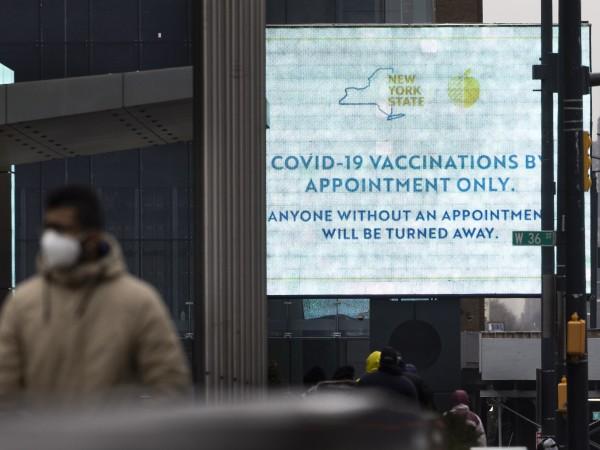 Съединените щати ще поръчат допълнителни 200 милиона дози от ваксини