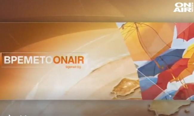 Оранжев код за обилни снеговалежи в 9 области в страната