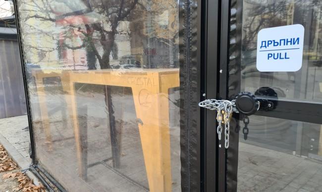 Протест все пак ще има. Ресторантьори пред МС от обяд: Отваряме!