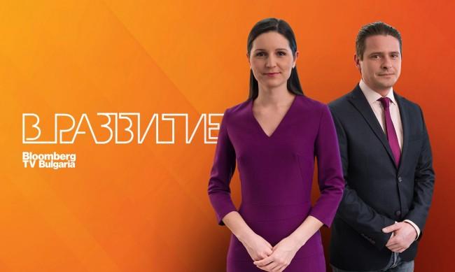 COVID-19 и цената на ваксинния национализъм – на 28 януари, по Bloomberg TV Bulgaria