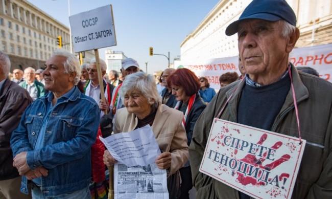 Пенсионерите с по 50 лева отгоре и през април