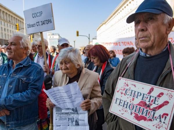 Пенсионерите ще получат добавка от 50 лева към пенсиите и