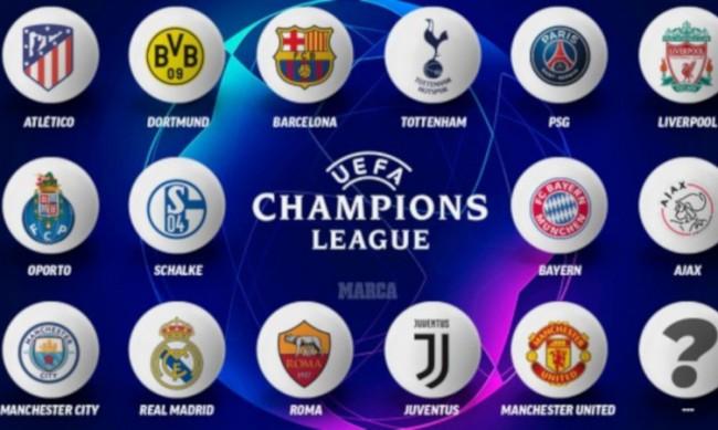 Кой е фаворитът за Шампионска лига според букмейкърите?