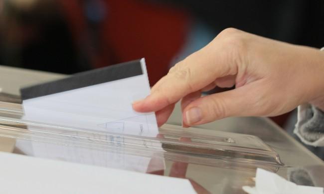 Партии и коалиции се регистрират за вота до 17 февруари