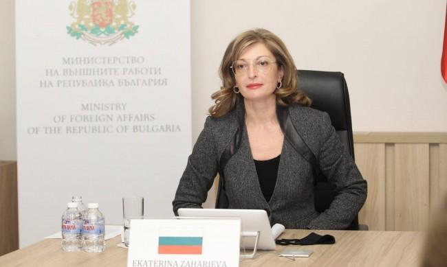 Захариева: Датата за изборите е недоглеждане