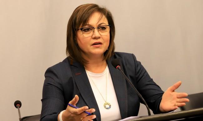 Нинова предлага пет стъпки за силно българско земеделие