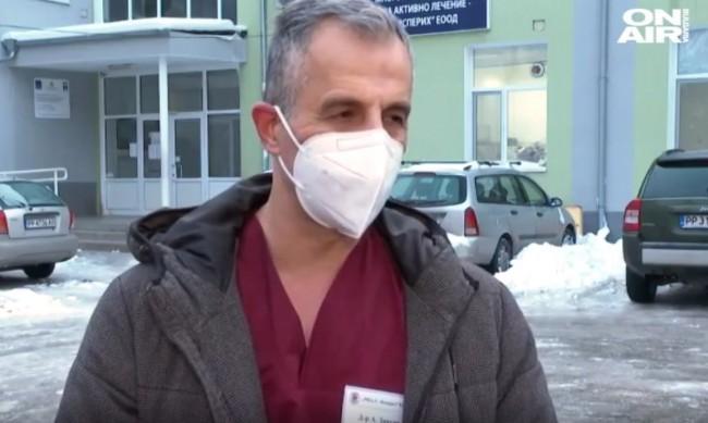 Йотова подписа указ за българско гражданство на д-р Абдулах Заргар