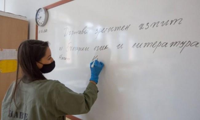 Въпреки пандемията, интересът за образование в  чужбина не намалява