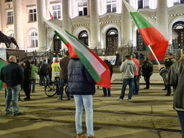 Национален митинг-протест е насрочен за 16 часа днес пред Министерския
