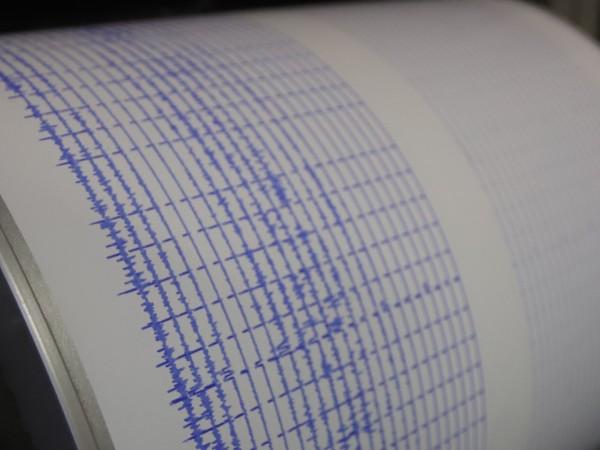 Земетресение с магнитуд 4,1 по Рихтер е регистрирано тази сутрин