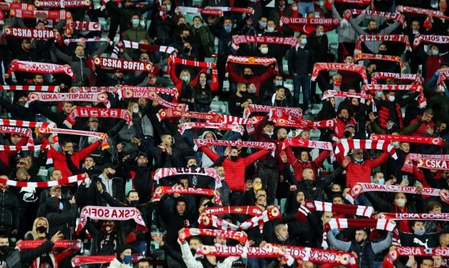 """Сектор """"Г"""" поиска: Пуснете публиката на стадиона!"""