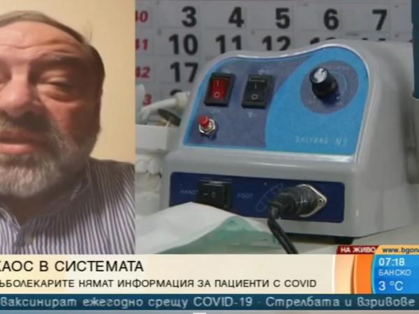 След началото на пандемията зъболекарите в България имат затруднения с
