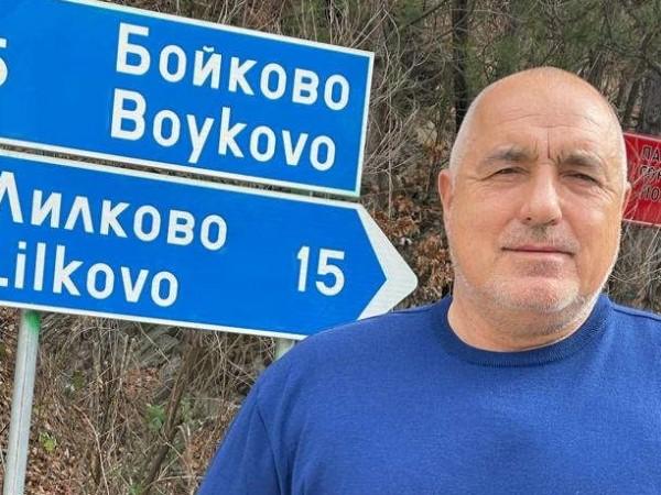 Премиерът Бойко Борисов е на инспекция в Пловдивско.Пътят между Първенец