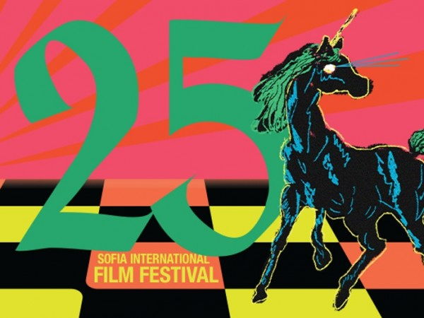 През своята 25-годишна история международният филмов фестивал София Филм Фест