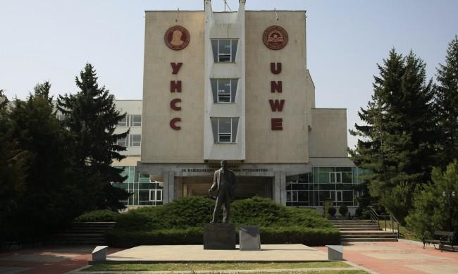 """УНСС отчита спад до 70% на студентите по програма """"Еразъм плюс"""""""