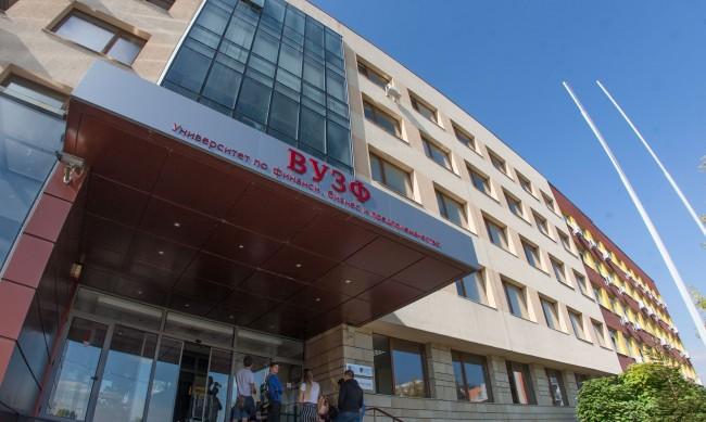 ВУЗФ отличи четирима в първата Национална ученическа конференция