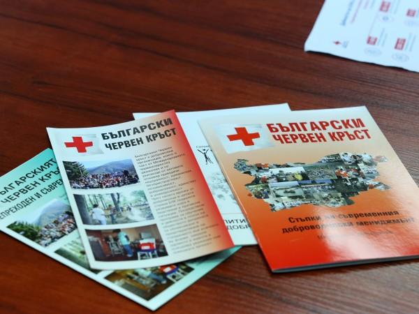 Българският червен кръст открива безплатен национален телефонен номер 08001 1466
