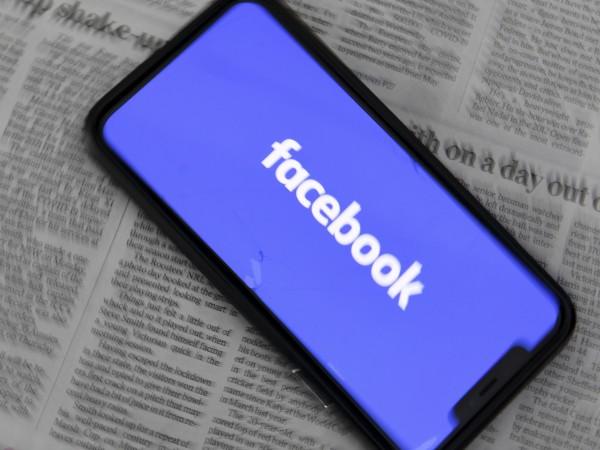 Facebook съобщи, че през идните дни ще спре да блокира