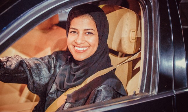 Жените в Саудитска Арабия вече могат да служат в армията
