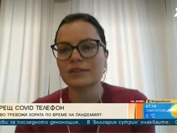 Български червен кръст откри безплатна телефонна линия за психологическа подкрепа