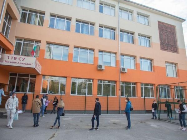 Министерският съвет прие Стратегическа рамка за развитие на образованието, обучението