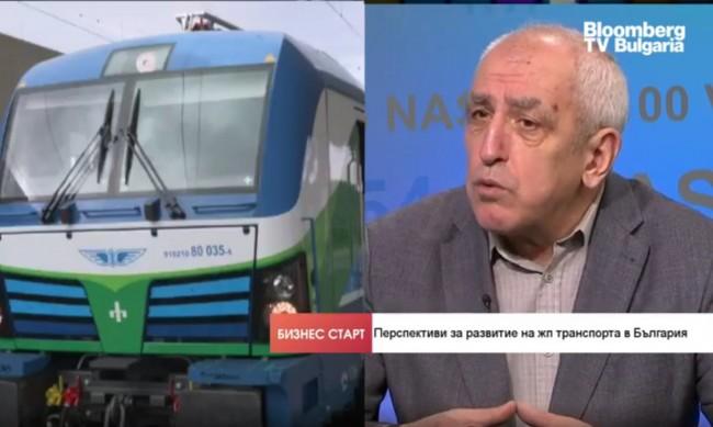 Експерти: България изостава от европейските железници с 15-20 г.