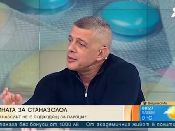 Вече трети ден продължава допинг скандалът в българското плуване. В