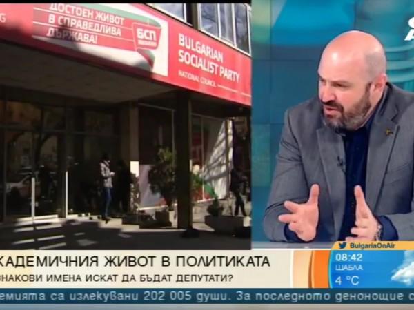 Доц. д-р Христо Беров влезе в гражданска квота на БСП