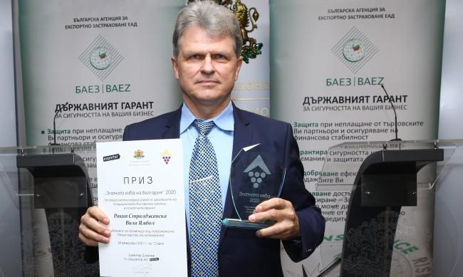 """""""Стралджанска"""" на """"Вила Ямбол"""" спечели приза за любима марка ракия"""