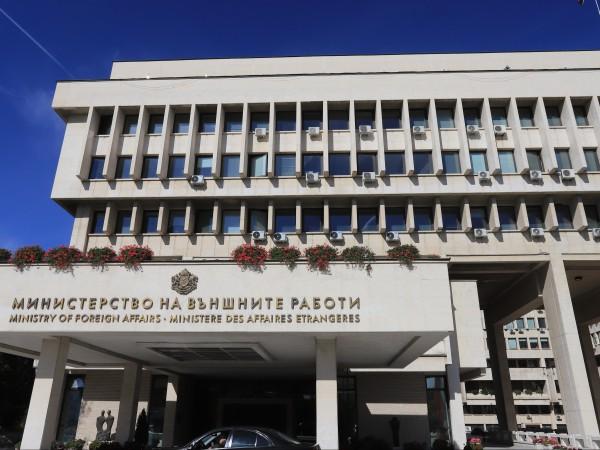 В генералното ни консулство в Битоля вчера е получен сигнал