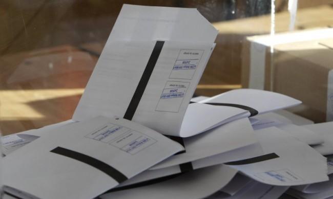 Бюлетините за вота - бели, излизат от печатницата на БНБ
